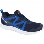 Pantofi sport barbati Reebok RUN SUPREME 2.0 AR0402