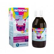 Имунисимо - имуностимулатор за деца