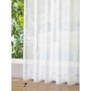 幅100×丈123cm(形状記憶加工多サイズ・防炎レースカーテン(2枚組))