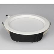 LATR-CEIL-012M - 12W álmennyezeti LED lámpatest