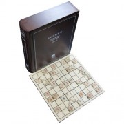 Wood Book Case Classic Board Game Set Collection - Volume 10 of 12 - Sudoku by Best Chess Set