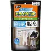 ST «Drypet» Угольный поглотитель запахов и влаги для шкафов, подвесной (для больших шкафов со смешанным хранением), 2 шт. х 120 г.