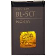 Батерия за Nokia - BL-5CT