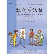 Learn Chinese with Me: Student's Book Vol.2 by Bo Chen