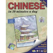 Chinese 10 Minutes a Day by Kristine K Kershul M.A.