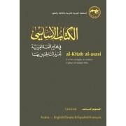 The Lexicon of Al-kitab Al-assassi by Abdellatif Abid