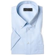 John Miller Overhemd Two-Ply Short Sleeve