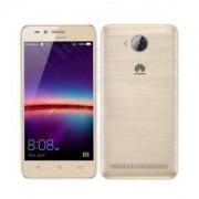 Смартфон Huawei Y3 II, DUAL SIM, LUA-L21, 4.5 инча, Златист, 6901443120307