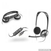 HEADPHONES, Plantronics Audio 478 DSP, USB, Microphone (81962-25)