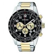 Citizen Silver Stainless Steel Round Dial Quartz Watch For Men (AN8164-51E)