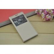 Калъф Тефтер Book Pocket Easy View Lenovo A7000