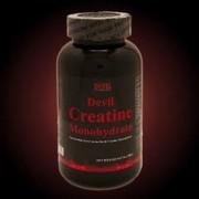 Creatine Monohydrate 300 g