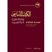 Al-Kitab Al-asasi: v. 3 by El-Said Badawi