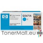 Тонер касета HP Q2671A (Cyan)