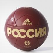 EURO16 OLP RUSSIA C Adidas labda