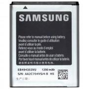 Samsung Batteria Litio Originale Eb494353vu - Eb494353va Bulk Per Modelli A Marchio
