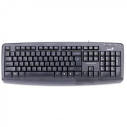 Tastatura Genius KB-110X, cu fir
