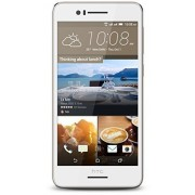 HTC Desire 728G Dual Sim (White Luxury, 16GB)