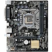 Placa de baza ASUS H110M-D D3, Intel H110, LGA 1151