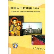 Guide To The Catholic Church In China, 2000