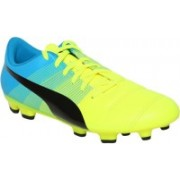 Puma evoPOWER 4.3 FG Running Shoes(Yellow)