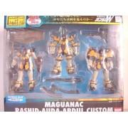 MS IN ACTION!! Maguanakku Corps (Rasheed machines, machine Aouda Abdul machine) (japan import)
