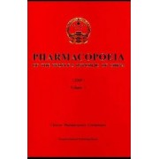 Pharmacopoeia of the People's Republic of China 2005: Volume 1 by State Pharmacopoeia Commission of the PRC