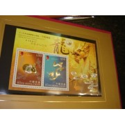 Year Of The Dragon 2012 Hong Kong, China Stamps / Gold And Silver Stamp Sheetlet In Protective Presentation Frame / Certificate Of Authennticity Hot Stamped In Austria With Genuine 22 Carat And 24 Carat Gold Foil And 99.9% Pure Silver Foil
