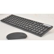 2.4 GHz Wireless Keyboard + Mouse + Nano receiver Combo Set - Black