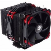 Cooler Procesor ID-Cooling Hunter VC-Twin