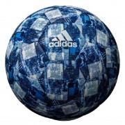 アディダス adidas ユニセックス フットサル 試合球 オリジナル フットサル4号球 青色 AFF4808B