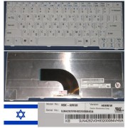 Clavier Qwerty Hébreu / Hebrew Pour ACER ASPIRE AS2920 2920 AS2420 2420 2920Z Seires, Blanc / White, Model: NSK-A9V0H, P/N: 9J.N4282.V0H, KB.INT00.219