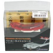 Police Car Light - Aeroboomerang Type (japan import)