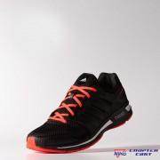 Adidas Reveneray Mesh (M18666)