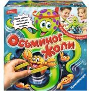 Настольная игра - Веселый осьминог Жоли, Jolly Octopus (Ravensburger)