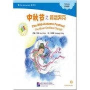 The Mid-Autumn Festival - the Moon Goddess Chang'e - the Chinese Library Series by Carol Chen