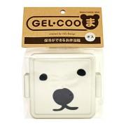 Gel-Cool Small Polar Bear Japanese Bento Box [Kitchen] (japan import)