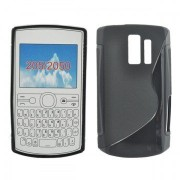 Helix Back Cover for Nokia Asha 205