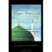 The Importance of Prophet Muhammad in Our Daily Life, Part 1 by Shaykh Muhammad Hisham Kabbani