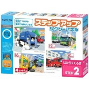 Car to work step-up of a jigsaw (japan import)