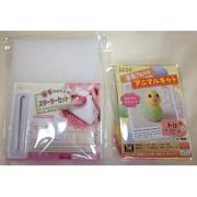 Bird Needle Felting Animal Kit & Starter Set