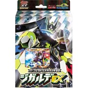 Pokemon Card Game XY BREAK Perfect Battle Deck 60 Zygarde EX Japanese Ver