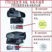 Generic B version New : FT012 FT011 RC Boat Spare Parts New and old versions (B version and A version) remote controller