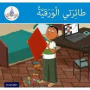 The Arabic Club Readers: Blue Band:: My Kite (Pack of 6) by Rabab Hamiduddin