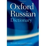 Oxford Russian Dictionary by Oxford Dictionaries