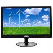Monitor Philips 221S6QYMB, 22'', LED, FHD, IPS, DP, piv, rep