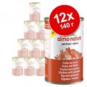 Бонус опаковка Almo Nature 12 x 140 г - пилешко бутче