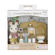 "Epoch Sylvanian Families Sylvanian Family Doll ""DF-09 Boy of chocolate rabbit Furniture Sets"""