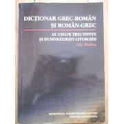 Dictionar Gre-roman Si Roman -grec Al Celor Trei Sfinte Si Dumnezeiesti Liturghii - Gh. Badea