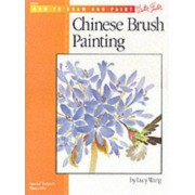 Chinese Brush Painting by Lucy Wang
